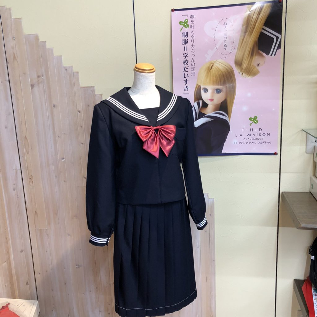 RICA 富士ヨット 学生服